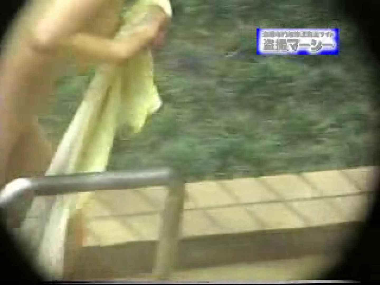 露天浴場水もしたたるいい女vol.3 裸体 | 盗撮特集  65画像 27
