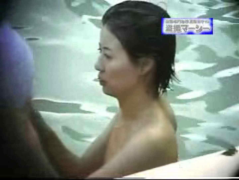 露天浴場水もしたたるいい女vol.3 裸体 | 盗撮特集  65画像 42