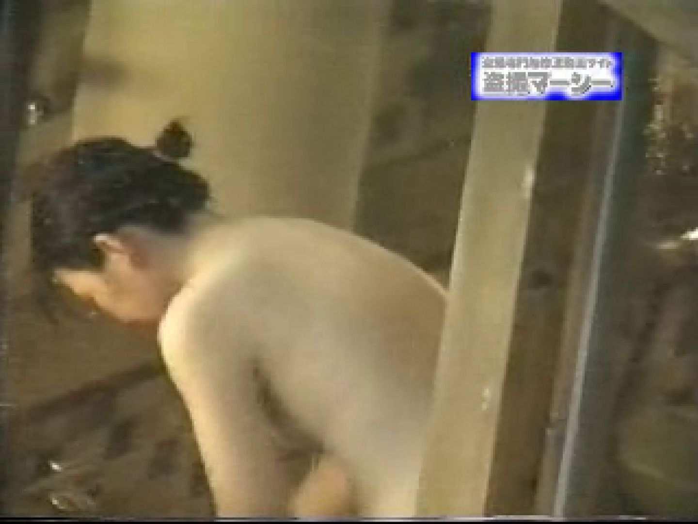露天浴場水もしたたるいい女vol.3 裸体 | 盗撮特集  65画像 52