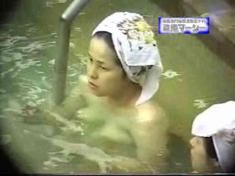 露天浴場水もしたたるいい女vol.3 裸体 | 盗撮特集  65画像 55