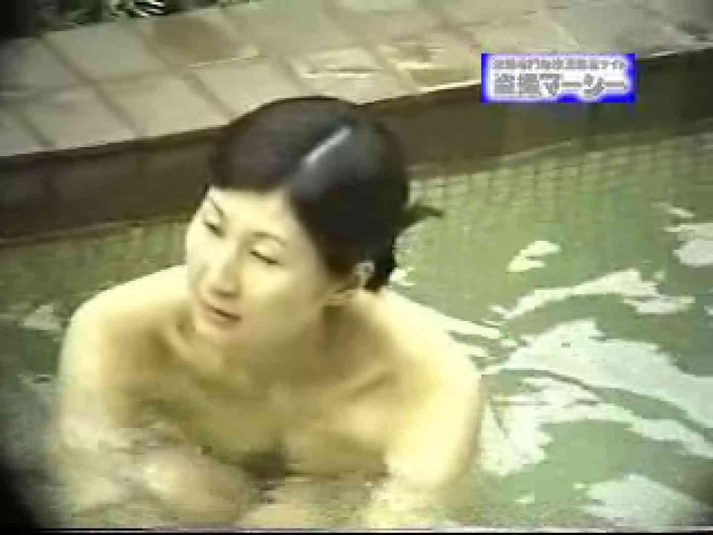 露天浴場水もしたたるいい女vol.3 裸体 | 盗撮特集  65画像 57