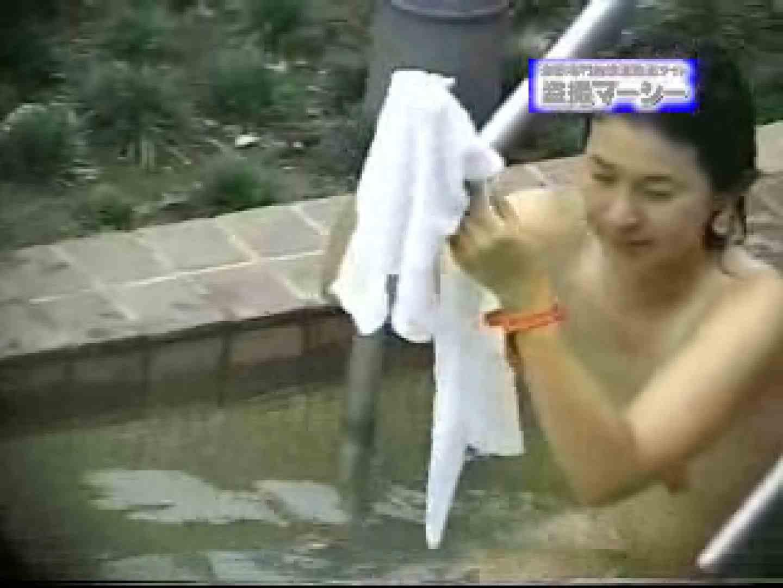 露天浴場水もしたたるいい女vol.3 裸体 | 盗撮特集  65画像 60