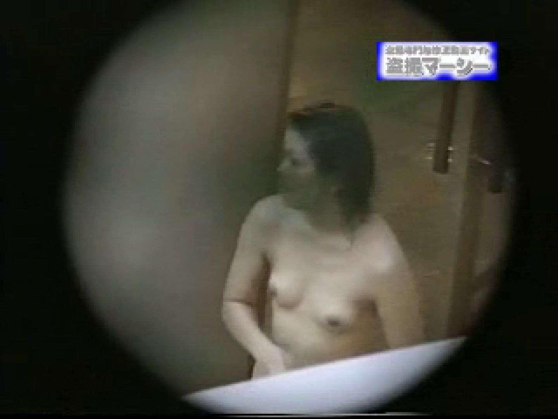 露天浴場水もしたたるいい女vol.3 裸体 | 盗撮特集  65画像 64