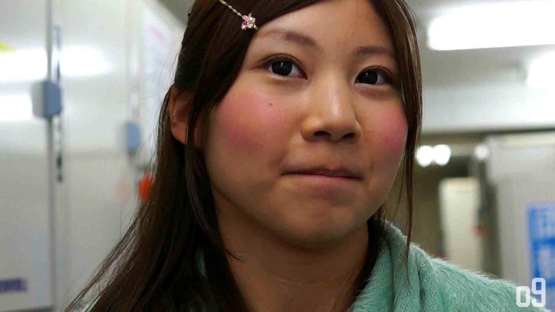 vol.1 瑞希ちゃんと下着選びで街をブラブラ パンツ | 0  104画像 6