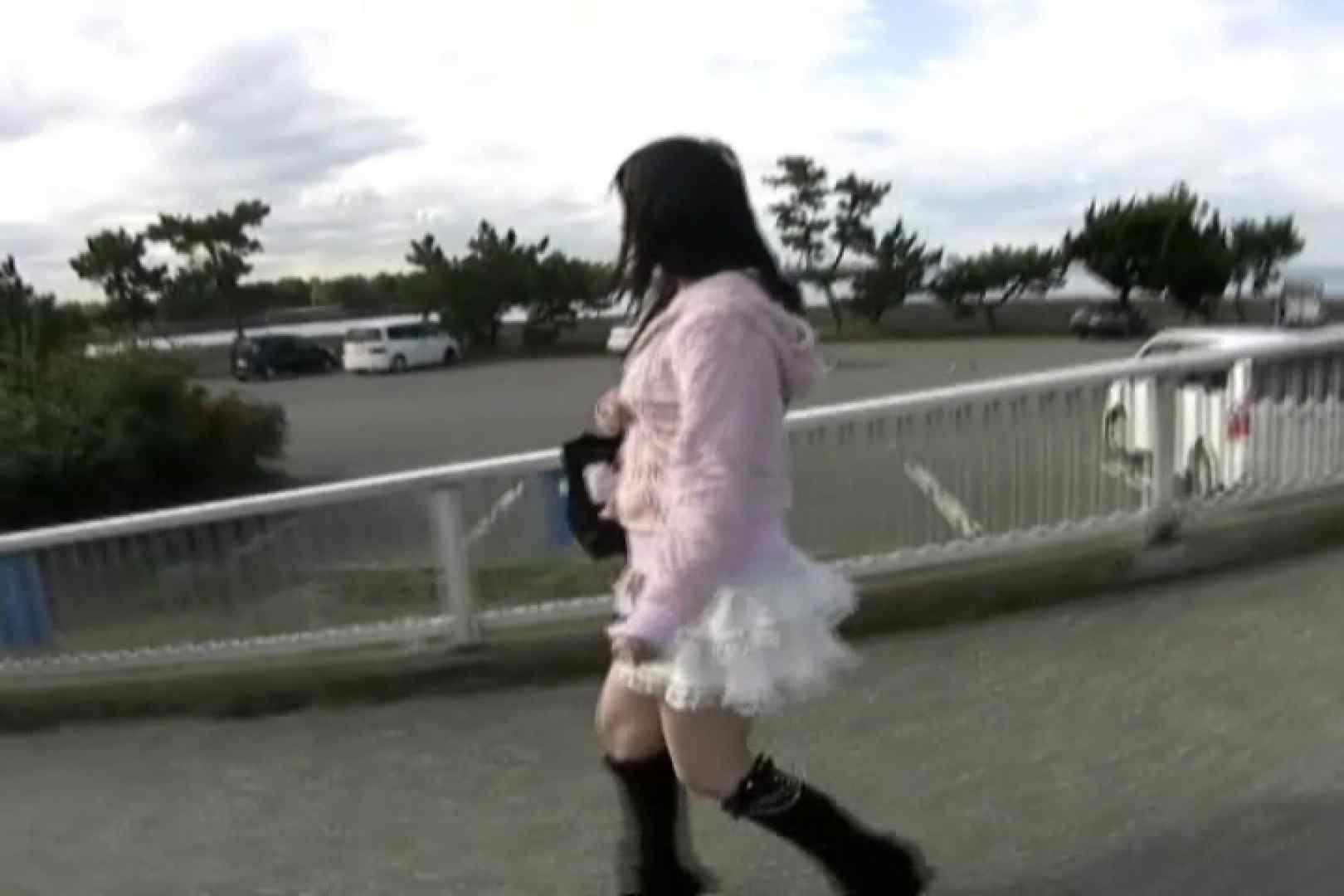 素人嬢がAV面接にやって来た。 仮名ゆみvol.2 0 | 0  67画像 60