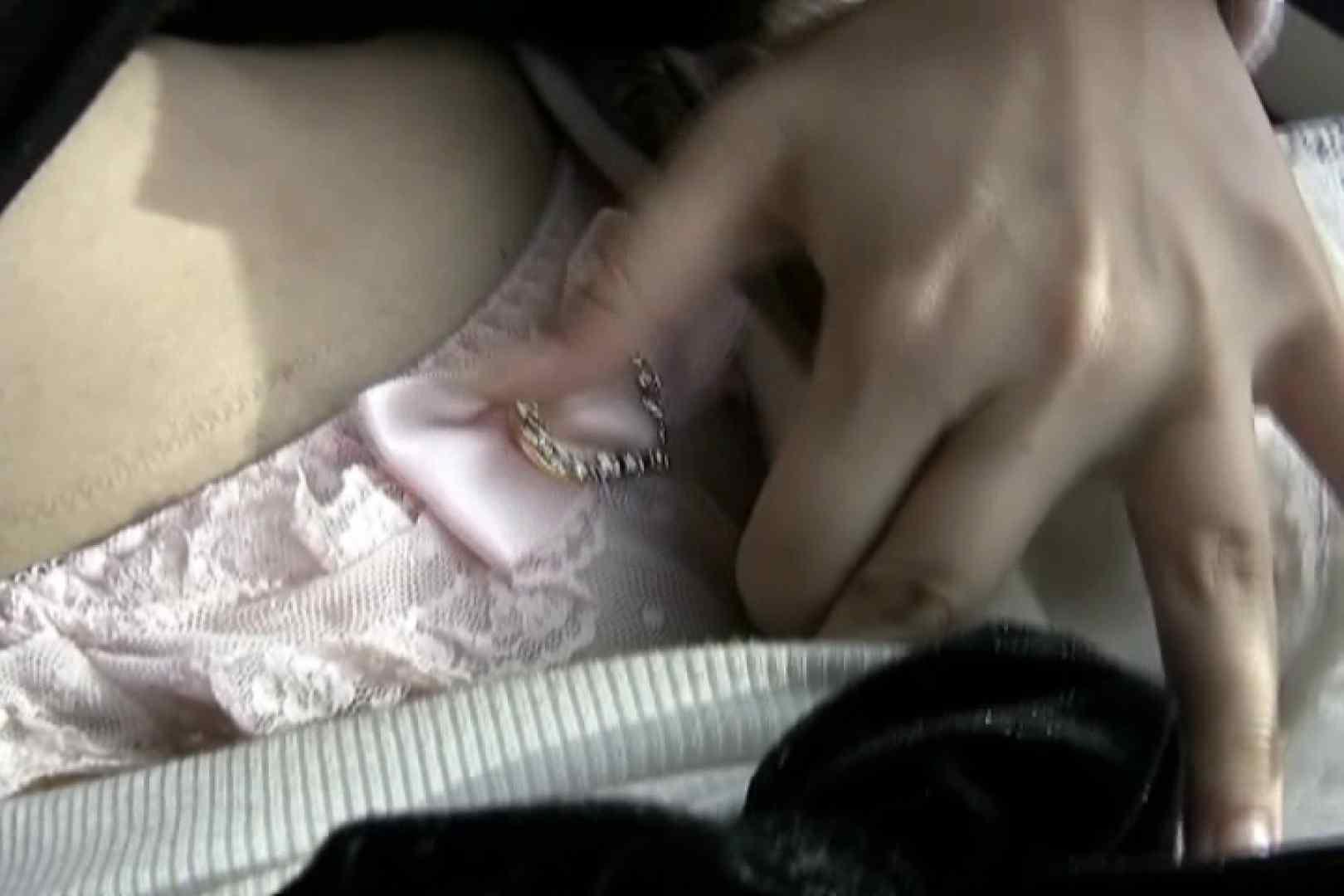 素人嬢がAV面接にやって来た。 仮名ゆみvol.2 0 | 0  67画像 66