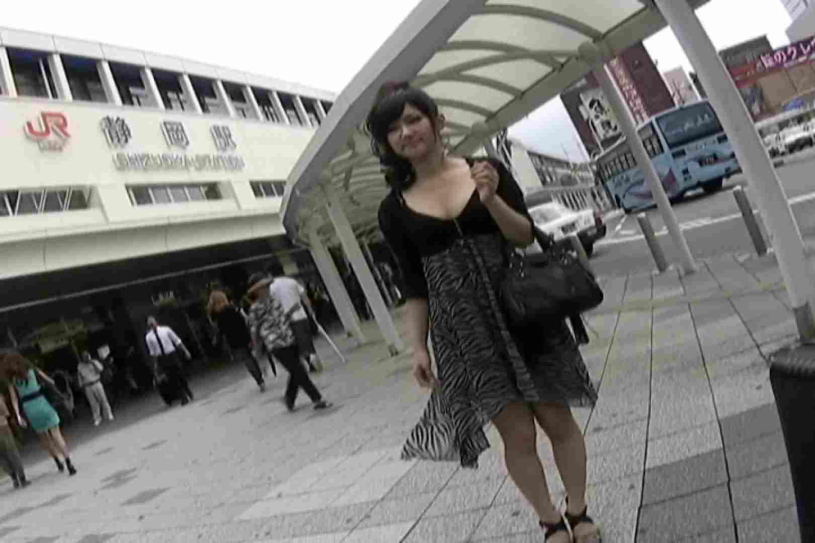 素人ナンパ本番撮り!出会い系でGET!Vol.10 0   0  78画像 32