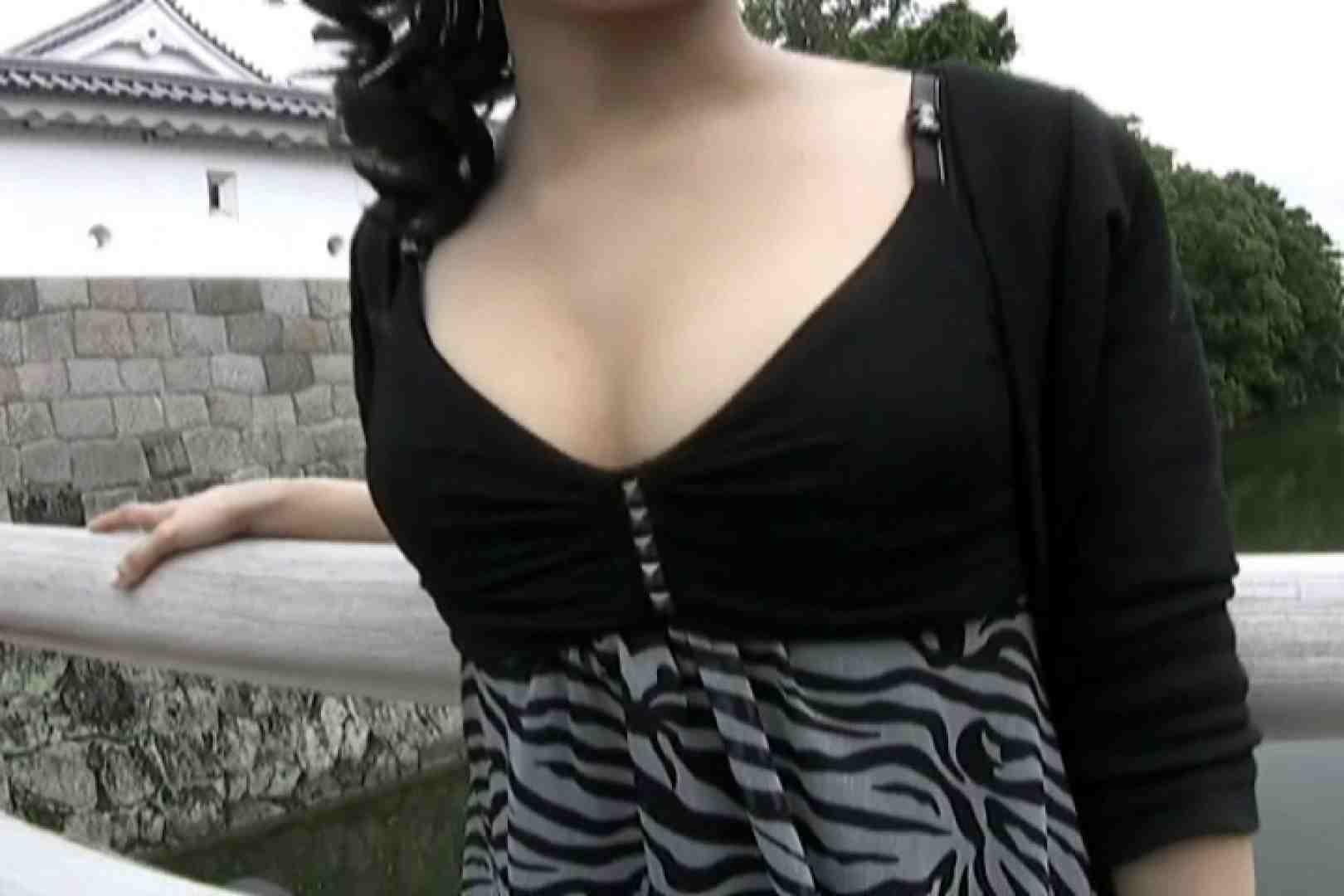 素人ナンパ本番撮り!出会い系でGET!Vol.10 0   0  78画像 47