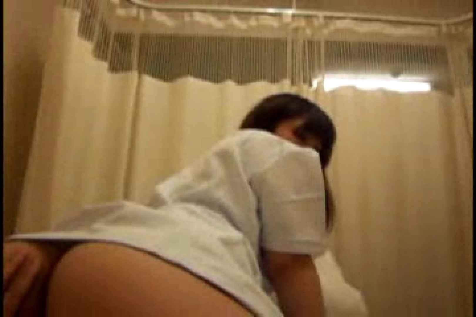 ヤリマンと呼ばれた看護士さんvol2 0   0  81画像 73