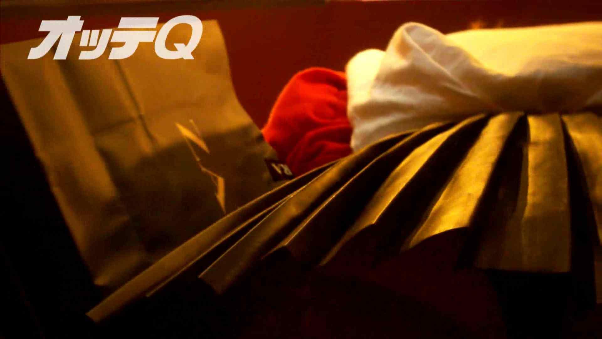 ハイビジョンパンチラ オッテQさんの追跡パンチラデパート編VOL.06 0   0  69画像 18
