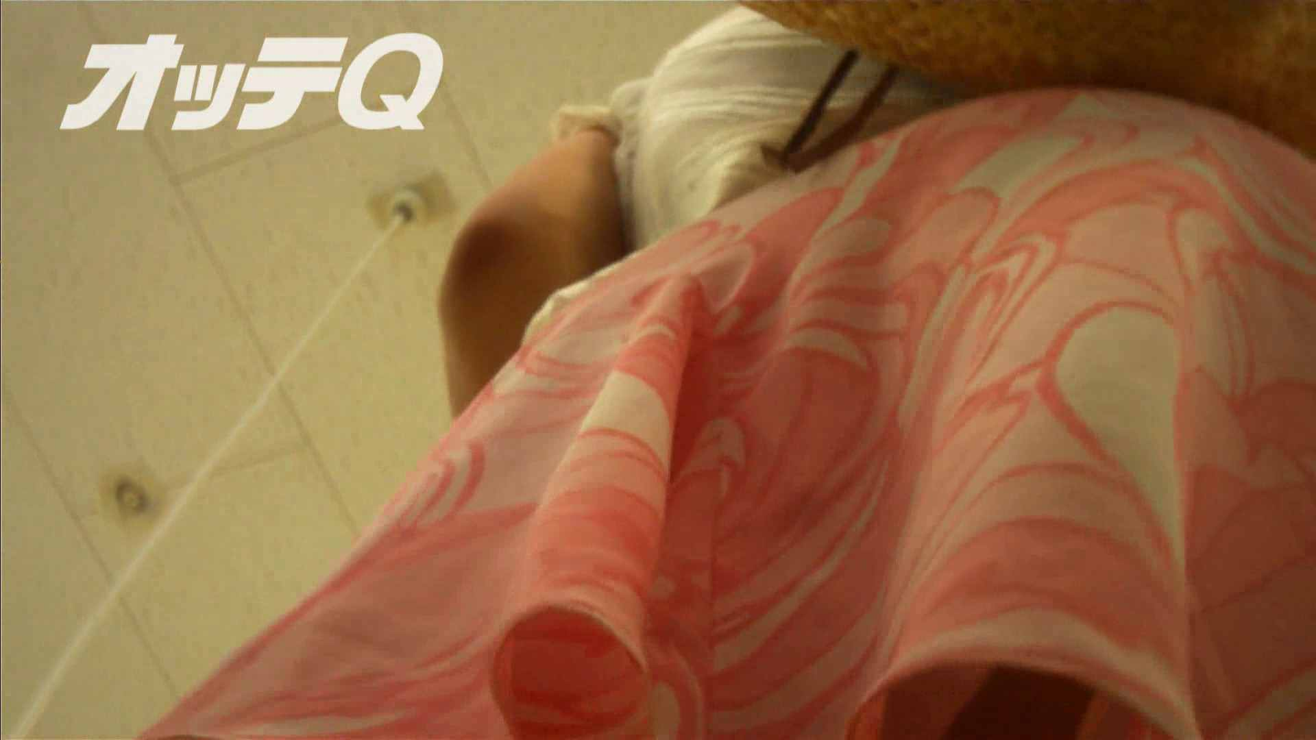 ハイビジョンパンチラ オッテQさんの追跡パンチラデパート編VOL.06 0   0  69画像 62
