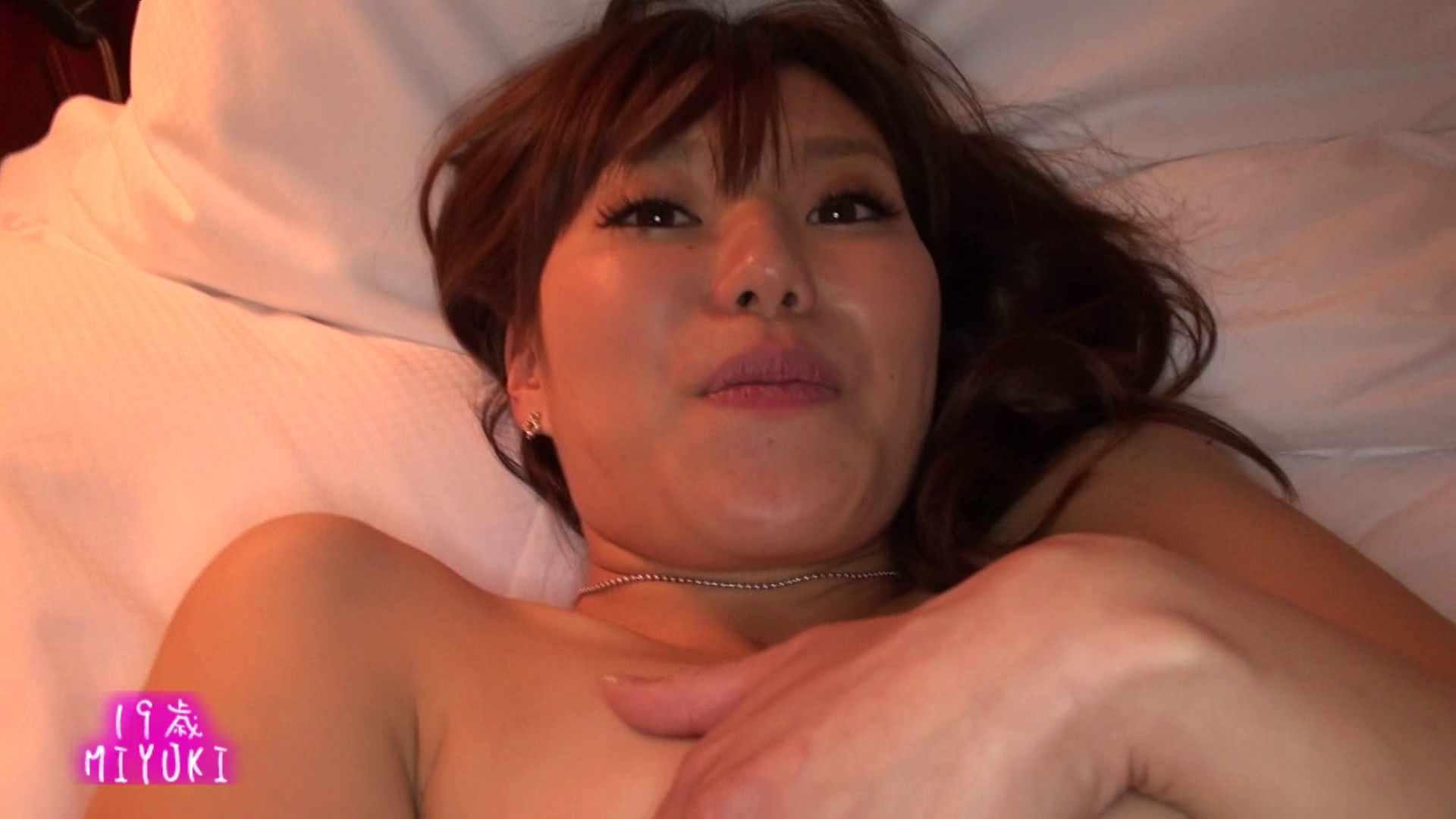 MIYUKIちゃんに男優さんがエロマッサージ 0 | 0  108画像 27
