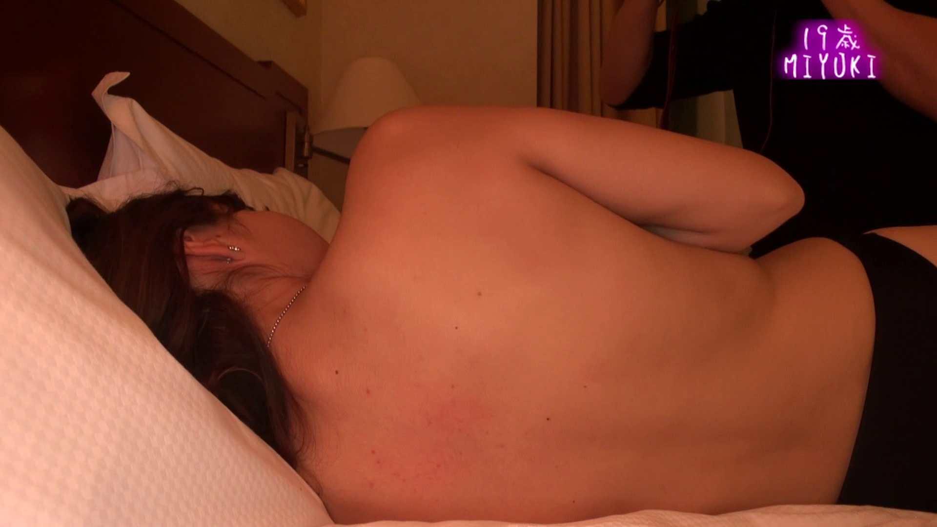 MIYUKIちゃんに男優さんがエロマッサージ 0 | 0  108画像 73