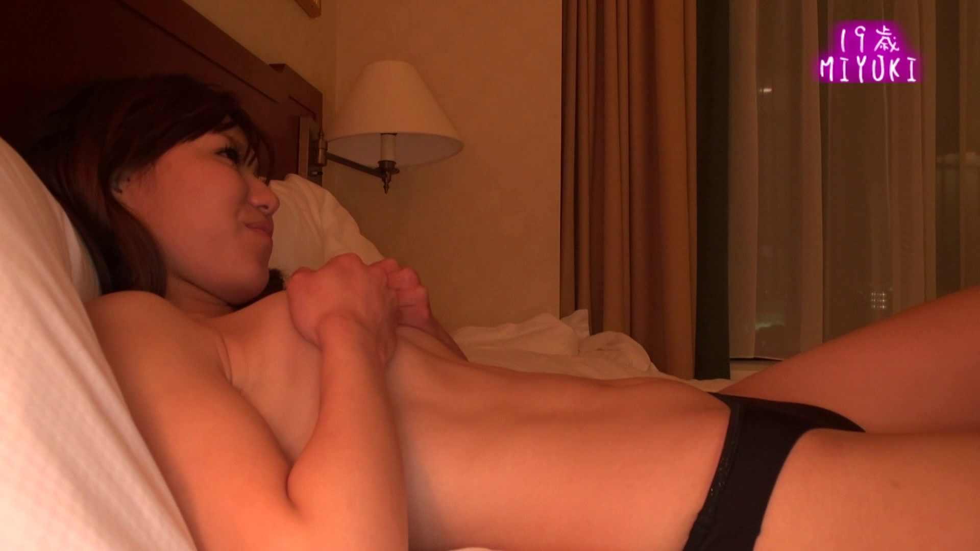 MIYUKIちゃんに男優さんがエロマッサージ 0 | 0  108画像 108