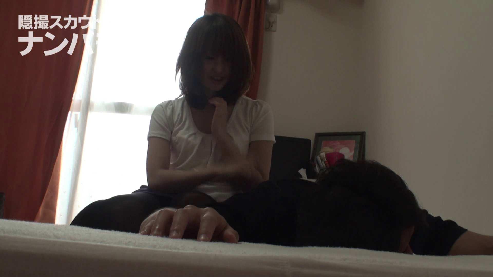 隠撮スカウトマンのナンパ部屋~風俗デビュー前のつまみ食い~ siivol.2 0 | 0  106画像 20