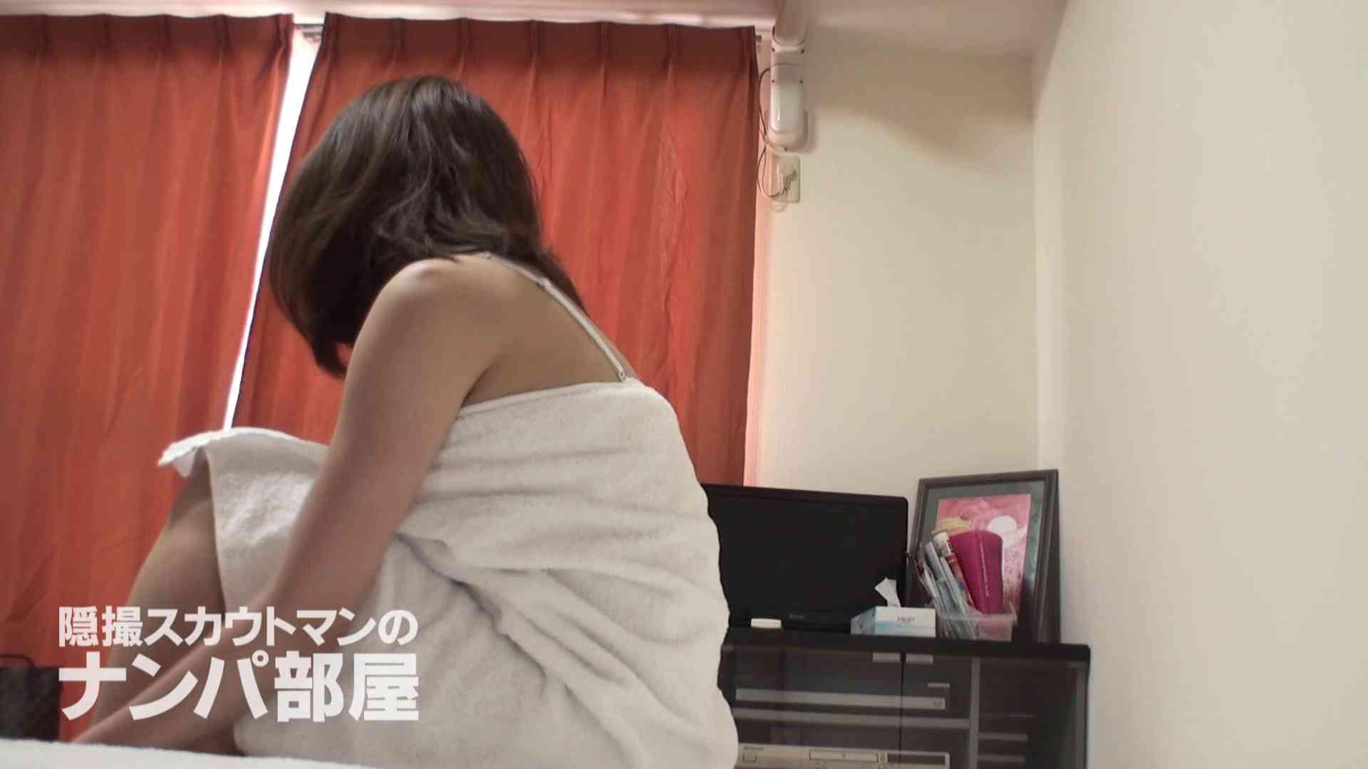 隠撮スカウトマンのナンパ部屋~風俗デビュー前のつまみ食い~ siivol.2 0 | 0  106画像 47