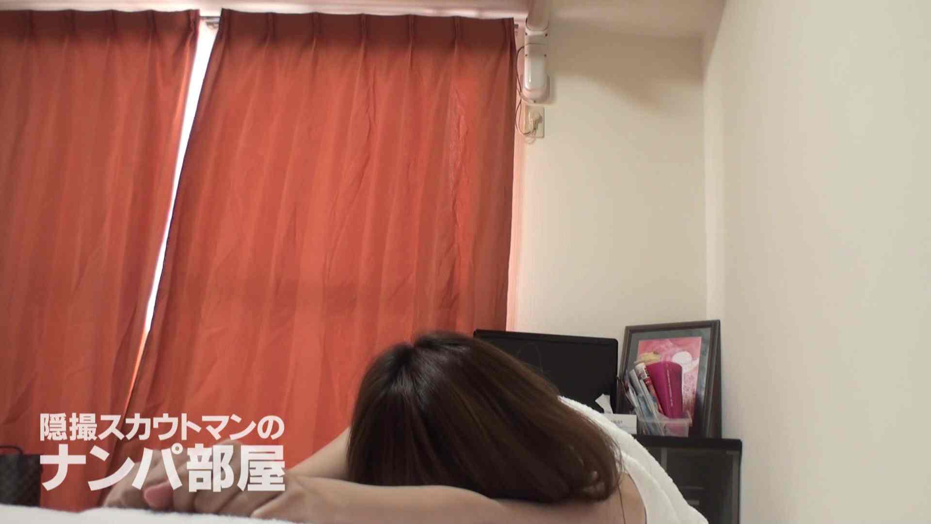 隠撮スカウトマンのナンパ部屋~風俗デビュー前のつまみ食い~ siivol.2 0 | 0  106画像 49