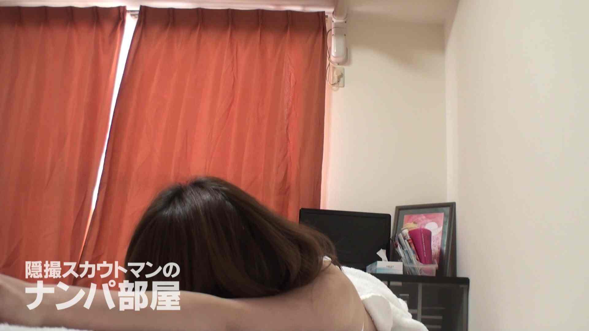隠撮スカウトマンのナンパ部屋~風俗デビュー前のつまみ食い~ siivol.2 0 | 0  106画像 52