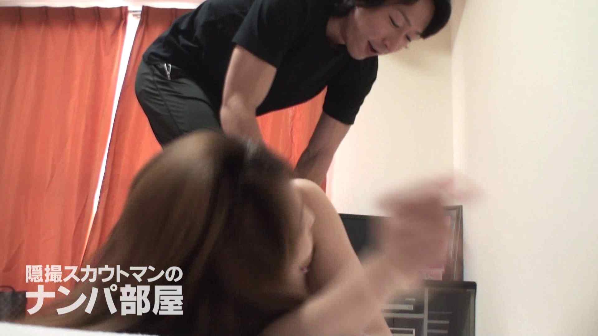 隠撮スカウトマンのナンパ部屋~風俗デビュー前のつまみ食い~ siivol.2 0 | 0  106画像 56