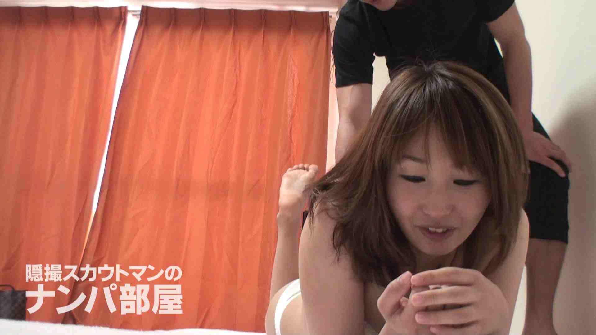隠撮スカウトマンのナンパ部屋~風俗デビュー前のつまみ食い~ siivol.2 0 | 0  106画像 58