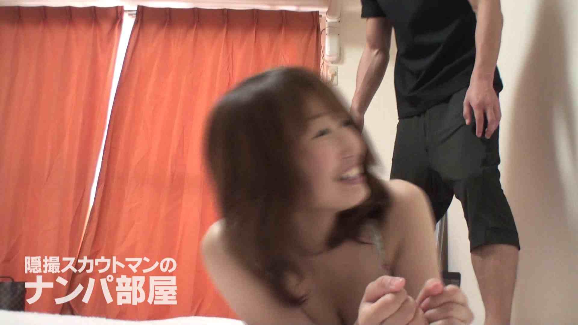 隠撮スカウトマンのナンパ部屋~風俗デビュー前のつまみ食い~ siivol.2 0 | 0  106画像 59