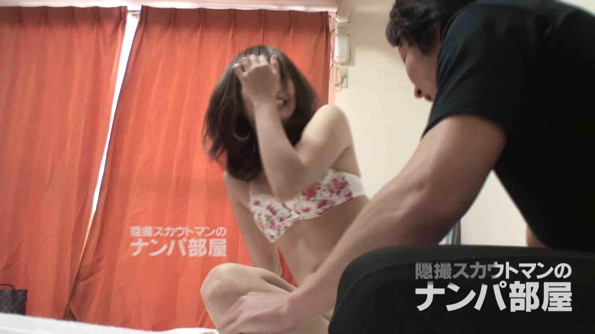 隠撮スカウトマンのナンパ部屋~風俗デビュー前のつまみ食い~ siivol.2 0 | 0  106画像 62