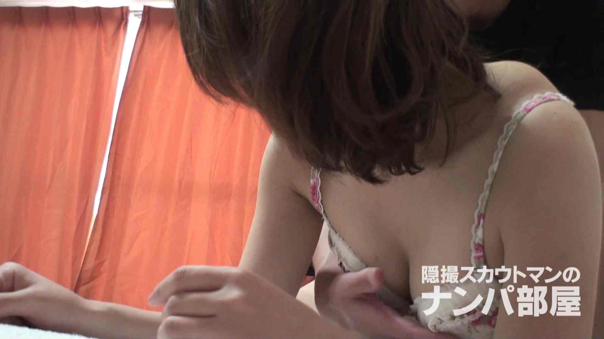 隠撮スカウトマンのナンパ部屋~風俗デビュー前のつまみ食い~ siivol.2 0 | 0  106画像 65