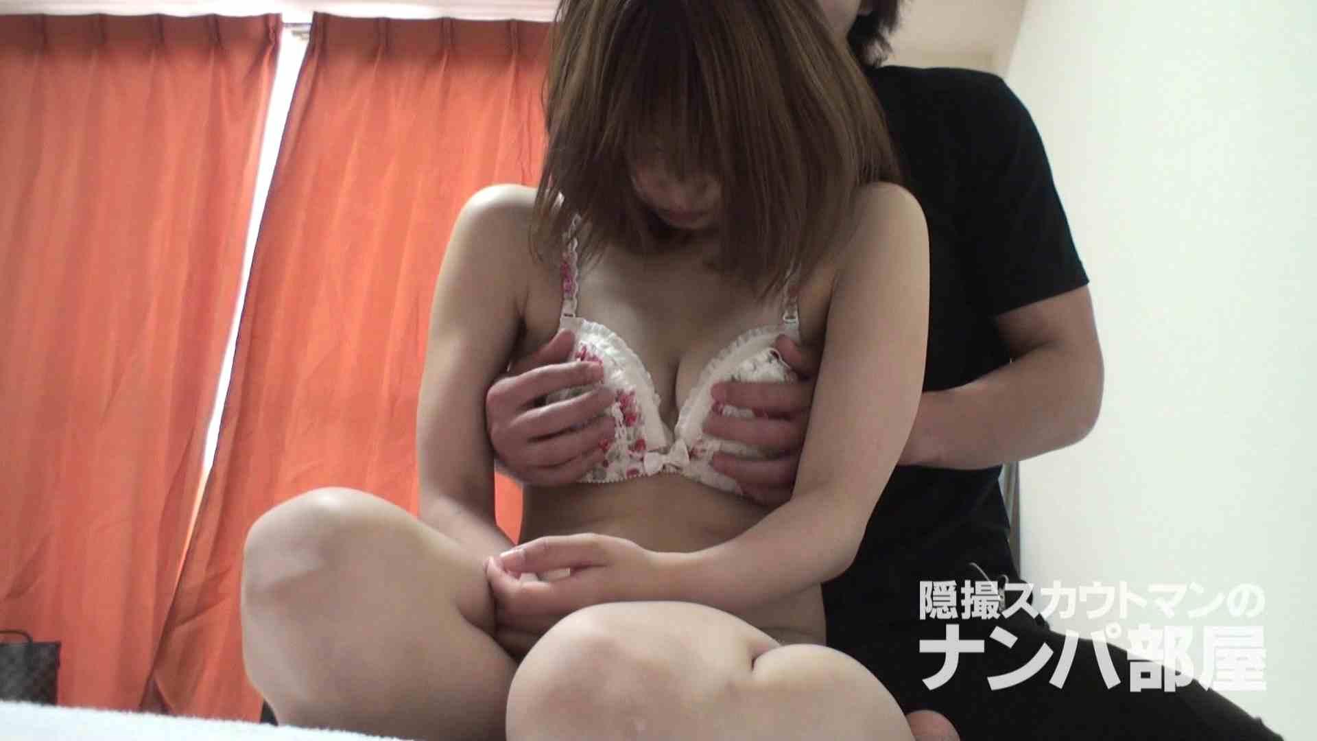 隠撮スカウトマンのナンパ部屋~風俗デビュー前のつまみ食い~ siivol.2 0 | 0  106画像 69