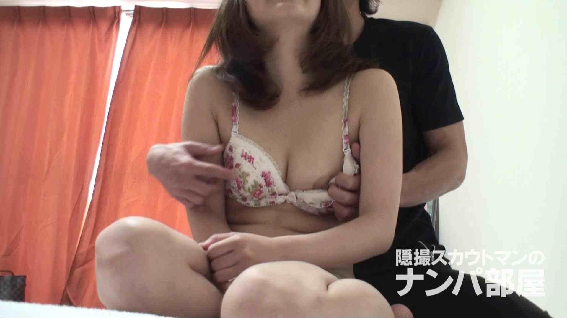 隠撮スカウトマンのナンパ部屋~風俗デビュー前のつまみ食い~ siivol.2 0 | 0  106画像 71