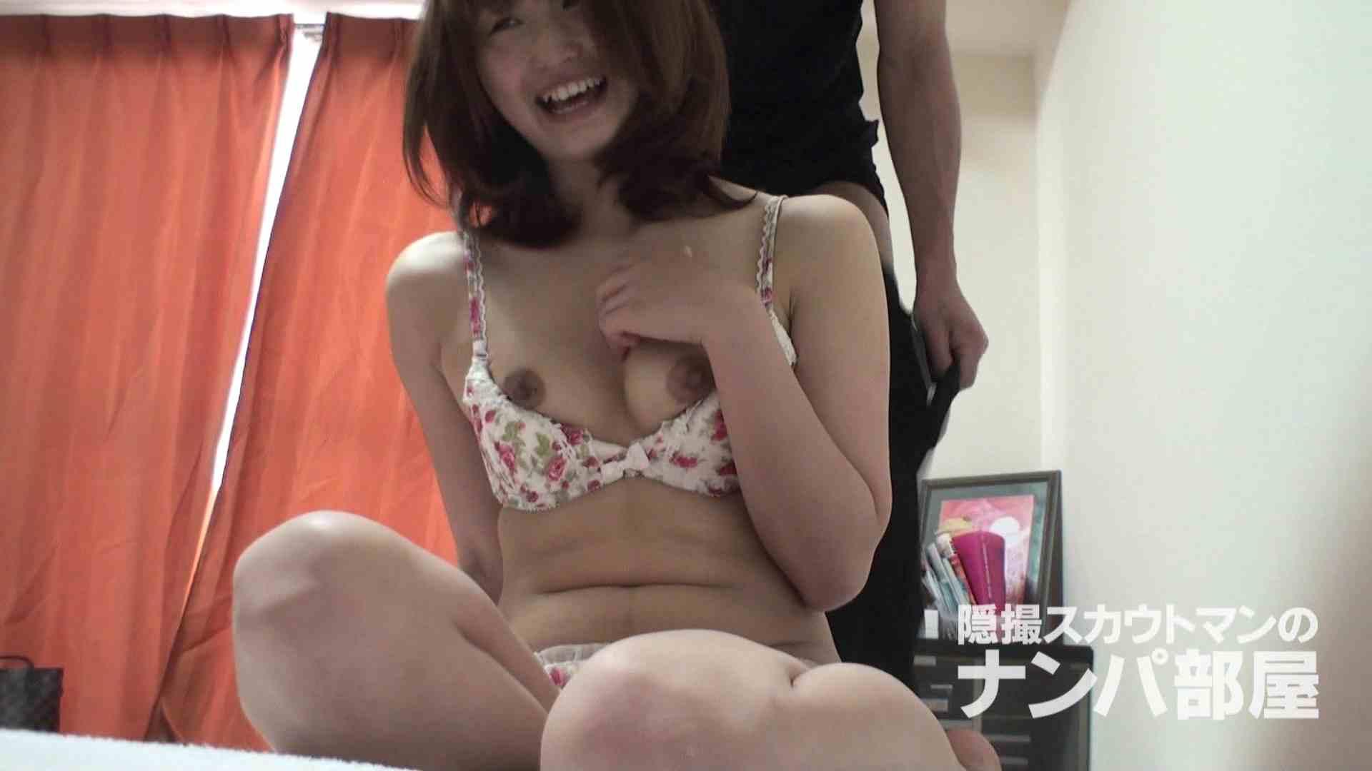 隠撮スカウトマンのナンパ部屋~風俗デビュー前のつまみ食い~ siivol.2 0 | 0  106画像 76