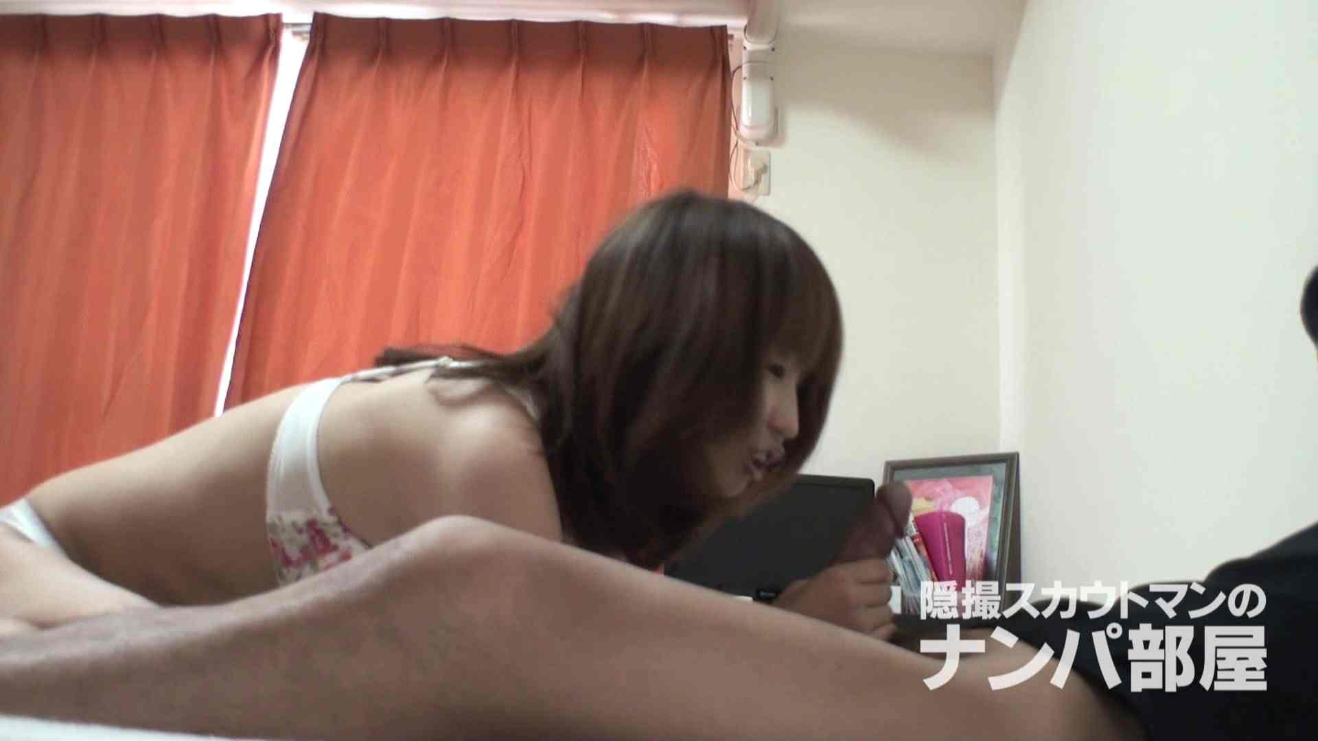 隠撮スカウトマンのナンパ部屋~風俗デビュー前のつまみ食い~ siivol.2 0 | 0  106画像 90