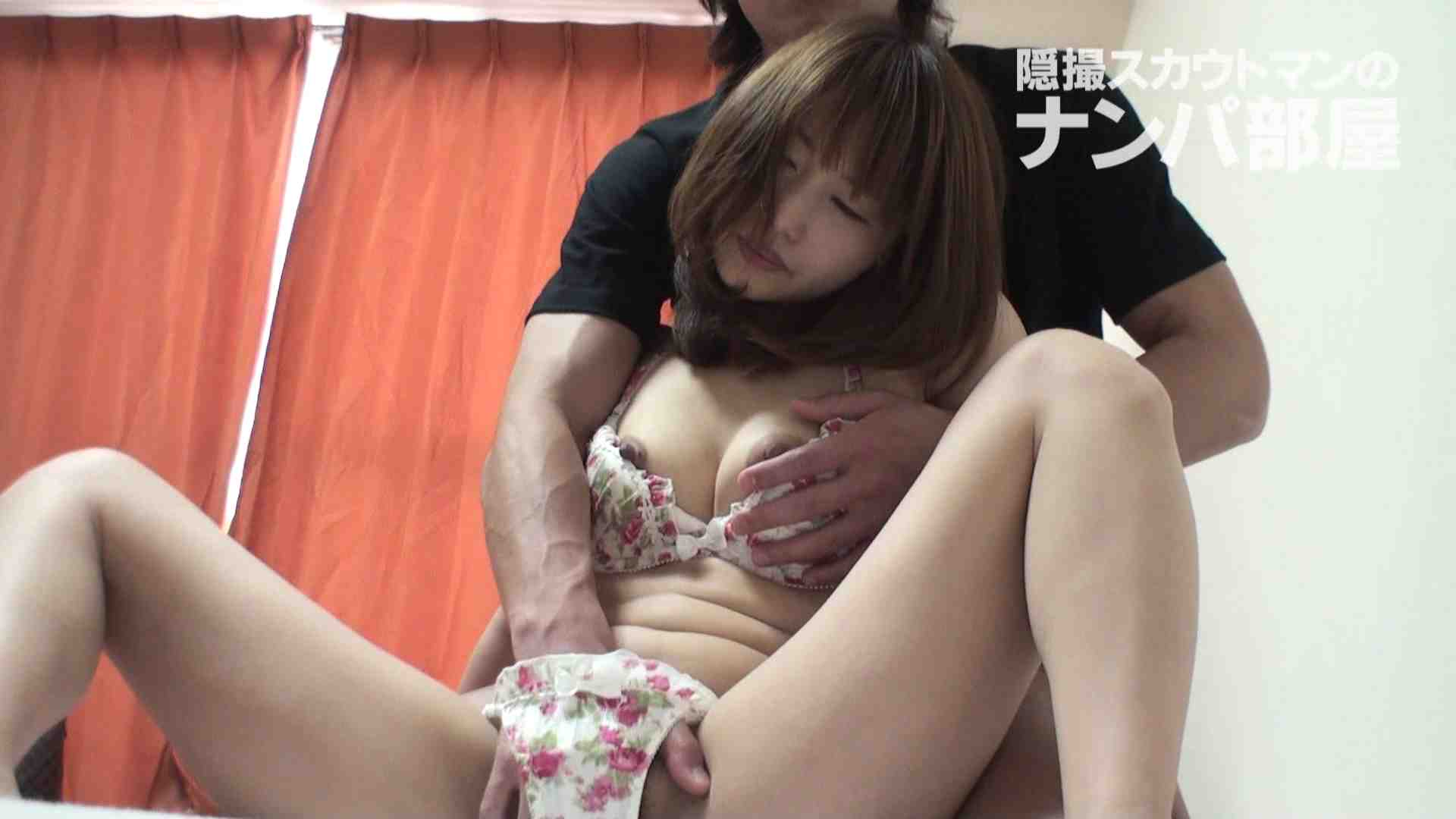 隠撮スカウトマンのナンパ部屋~風俗デビュー前のつまみ食い~ siivol.2 0 | 0  106画像 105