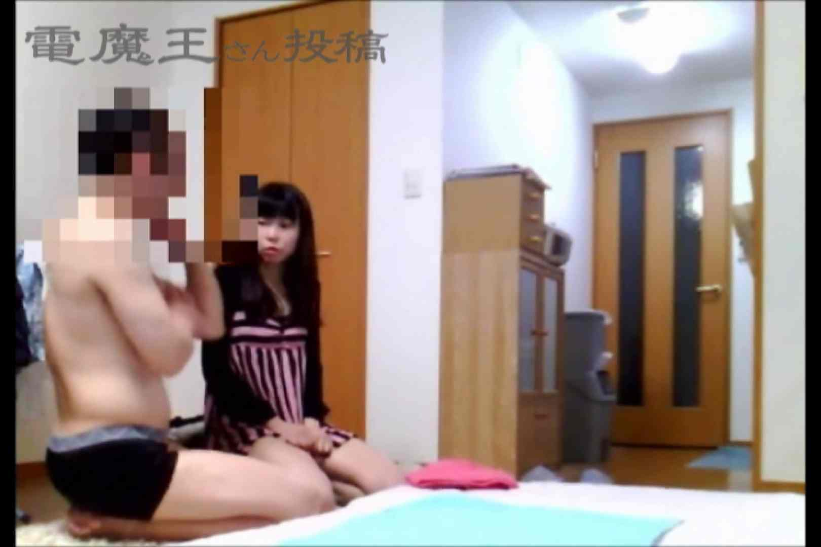 電魔王さんの「隠撮の部屋」ちか 0 | 0  104画像 23