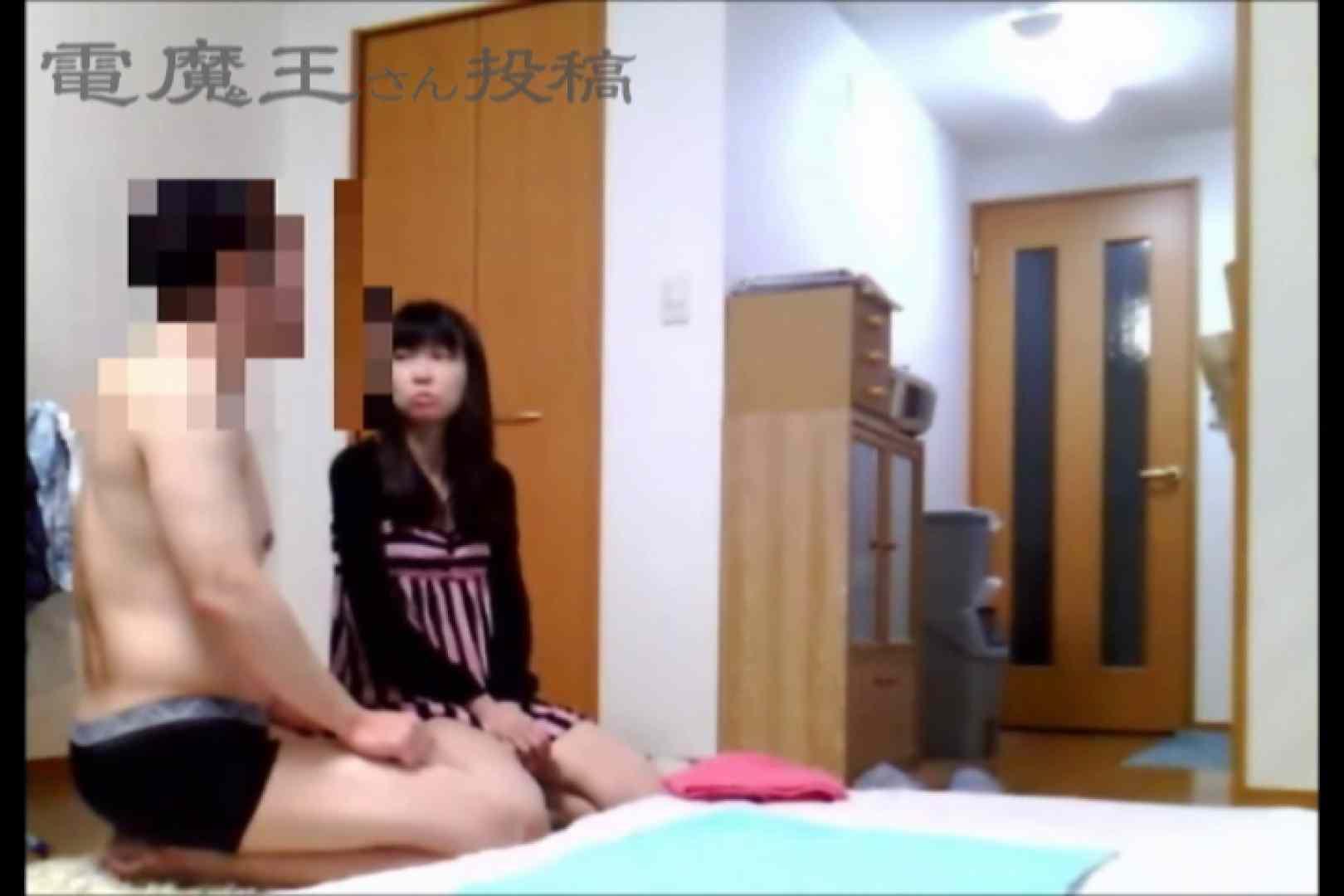 電魔王さんの「隠撮の部屋」ちか 0 | 0  104画像 31