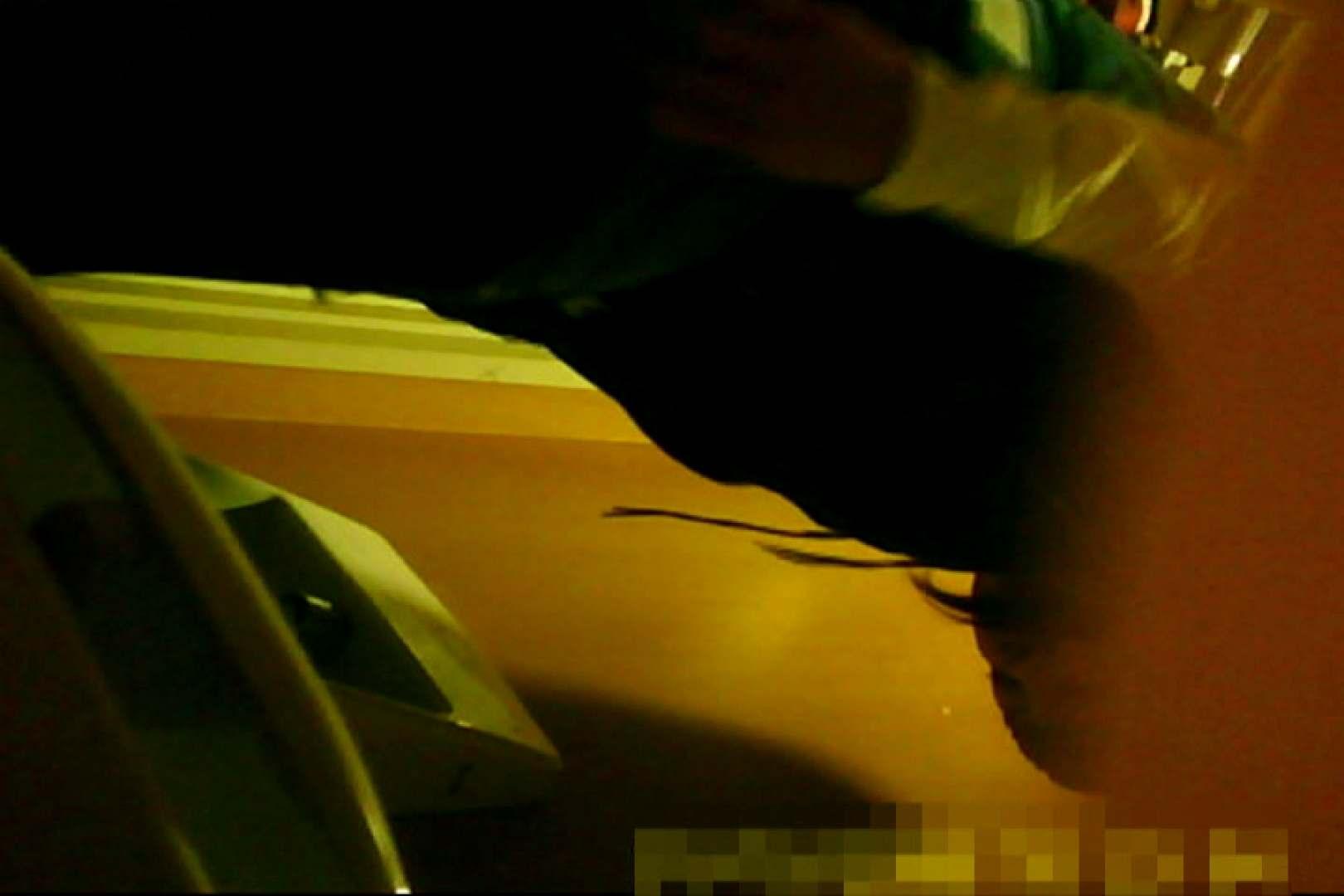 魅惑の化粧室~禁断のプライベート空間~21 0 | 0  88画像 23
